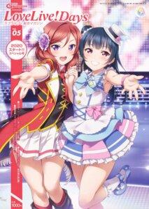 Rating: Safe Score: 19 Tags: crossover dress love_live! love_live!_sunshine!! nishikino_maki tagme tsushima_yoshiko uniform User: saemonnokami