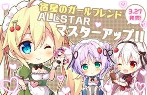Rating: Questionable Score: 13 Tags: breast_grab chibi cleavage kamizumi_yuuri kannagi_rei maid maja_krienke mirai_(company) no_bra satake_kanoko shukusei_no_girlfriend_-the_destiny_star_of_girlfriend- shukusei_no_girlfriend_2_-the_destiny_star_of_girlfriend- shukusei_no_girlfriend_3_-the_destiny_star_of_girlfriend- suimya waitress yonamine_fujiko User: moonian