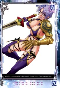 Rating: Questionable Score: 19 Tags: armor cleavage ivy_valentine nigou queen's_gate screening soul_calibur stockings sword thighhighs underboob weapon User: YamatoBomber
