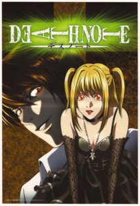 Rating: Safe Score: 7 Tags: amane_misa death_note yagami_light User: Radioactive