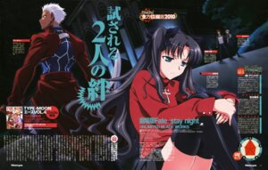 Rating: Safe Score: 10 Tags: archer fate/stay_night fate/stay_night_unlimited_blade_works nishimura_hiroyuki thighhighs toosaka_rin User: blooregardo