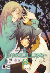 Rating: Safe Score: 1 Tags: agatsuma_soubi aoyagi_ritsuka kouga_yun loveless male screening User: kaitoucoon