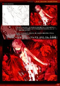 Rating: Questionable Score: 14 Tags: blood dies_irae dress g_yuusuke light torn_clothes User: Hatsukoi