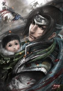Rating: Safe Score: 5 Tags: male monkey_buonarroti shin_sangoku_musou_6 zhao_yun User: Radioactive