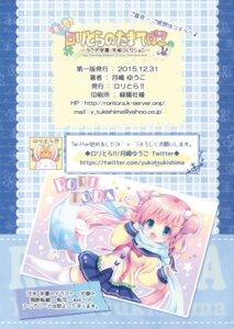 Rating: Questionable Score: 5 Tags: roritora seifuku thighhighs tsukishima_yuuko User: Twinsenzw