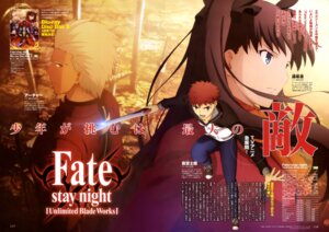 Rating: Safe Score: 21 Tags: archer emiya_shirou fate/stay_night fate/stay_night_unlimited_blade_works sword toosaka_rin yamamoto_shinji_(ufotable) User: drop