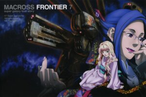 Rating: Safe Score: 6 Tags: disc_cover ebata_risa grace_o'connor kimono macross macross_frontier mecha megane sheryl_nome User: Aurelia