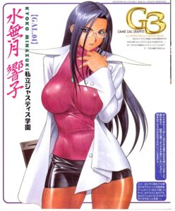 Rating: Questionable Score: 22 Tags: erect_nipples inoue_takuya megane minazuki_kyoko pantyhose rival_schools User: johannes