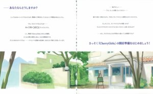 Rating: Safe Score: 4 Tags: gap kasukabe_akira landscape otokonoko_wa_meidofuku_ga_osuki!? User: midzki