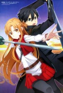 Rating: Safe Score: 26 Tags: asuna_(sword_art_online) jiang_yifan kirito pantyhose sword sword_art_online sword_art_online_progressive User: drop