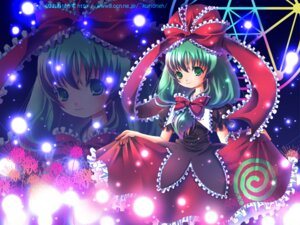 Rating: Safe Score: 3 Tags: imeri_fuzuki kagiyama_hina touhou wallpaper User: konstargirl