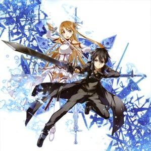Rating: Safe Score: 26 Tags: abec armor asuna_(sword_art_online) kirito sword sword_art_online thighhighs User: drop