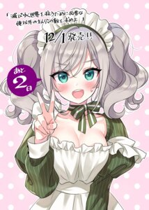 Rating: Safe Score: 45 Tags: cleavage maid morikura_en User: nphuongsun93