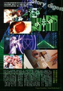 Rating: Safe Score: 5 Tags: 11eyes azuma_shione kouno_mio lass momono_shiori natsuki_kaori User: syaoran-kun