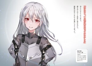Rating: Safe Score: 37 Tags: armor bodysuit naze_boku_no_sekai_wo_daremo_oboeteinai_no_ka? neco User: kiyoe
