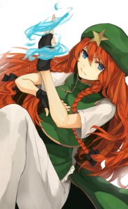 Rating: Safe Score: 14 Tags: asian_clothes hong_meiling miruto_netsuki touhou User: Radioactive