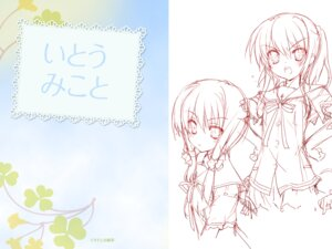Rating: Questionable Score: 7 Tags: itou_mikoto koiiro_soramoyou lucie sketch studio_ryokucha wallpaper User: withul