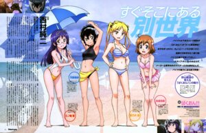 Rating: Questionable Score: 42 Tags: amano_onsa bakuon!! bikini cleavage matsuda_shinji megane minowa_hijiri sakura_hane suzunoki_rin swimsuits umbrella User: drop