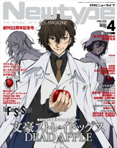 Rating: Safe Score: 4 Tags: bungou_stray_dogs male User: Radioactive