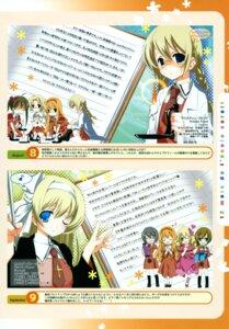 Rating: Safe Score: 4 Tags: chibi dress kyougetsutei megane miyashita_miki seifuku User: fireattack