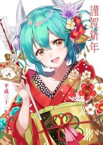 Rating: Safe Score: 32 Tags: fate/grand_order horns kimono kiyohime_(fate/grand_order) sora-bozu User: Mr_GT