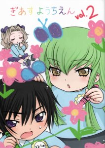 Rating: Safe Score: 9 Tags: c.c. code_geass lelouch_lamperouge mizunomoto nunnally_lamperouge scanning_artifacts User: yumichi-sama