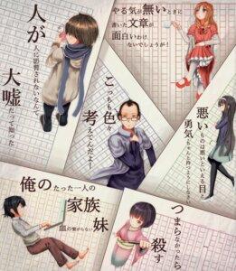 Rating: Safe Score: 10 Tags: azumi_kotarou chole dress eromanga-sensei heels izumi_masamune kasumigaoka_utaha kimono matsubara_takashi megane pantyhose re:creators saenai_heroine_no_sodatekata seifuku senju_muramasa tsuki_ga_kirei yamada_elf User: mash