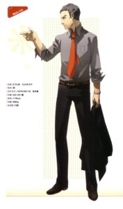 Rating: Safe Score: 4 Tags: doujima_ryoutarou male megaten persona persona_4 soejima_shigenori User: admin2