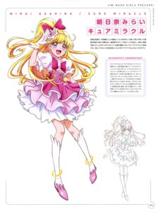 Rating: Questionable Score: 6 Tags: heels mahou_girls_precure! miyamoto_emiko pretty_cure sketch User: drop