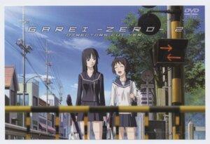 Rating: Safe Score: 10 Tags: ga-rei_zero isayama_yomi seifuku tsuchimiya_kagura User: hirotn