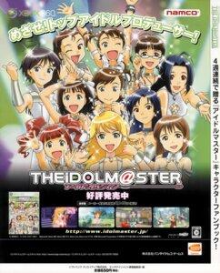 Rating: Safe Score: 2 Tags: akizuki_ritsuko amami_haruka futami_ami futami_mami hagiwara_yukiho hoshii_miki kikuchi_makoto kisaragi_chihaya kubooka_toshiyuki minase_iori miura_azusa takatsuki_yayoi the_idolm@ster User: admin2