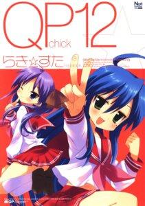 Rating: Safe Score: 5 Tags: hiiragi_kagami izumi_konata lucky_star qp:flapper seifuku User: petopeto