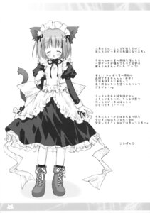 Rating: Safe Score: 8 Tags: animal_ears maid monochrome morinaga_korune nekomimi User: midzki