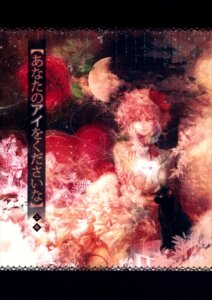 Rating: Safe Score: 7 Tags: cis_(carcharias) kaenbyou_rin_(cat) komeiji_satori neko touhou User: Radioactive