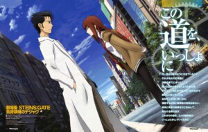 Rating: Safe Score: 19 Tags: makise_kurisu okabe_rintarou pantyhose sakai_kyuuta steins;gate User: Jigsy