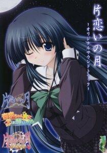 Rating: Safe Score: 3 Tags: hatsuse_katsumi katakoi_no_tsuki screening seifuku usami_haruka User: alimilena