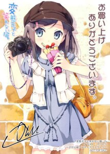 Rating: Safe Score: 57 Tags: autographed dress hentai_ouji_to_warawanai_neko kantoku tsutsukakushi_tsukiko User: Kalafina