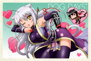 Rating: Safe Score: 32 Tags: animal_ears chibi dog_days japanese_clothes leonmitchelli_galette_des_rois noir_vinocacao tail thighhighs User: DDD