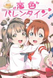 Rating: Safe Score: 8 Tags: kousaka_honoka love_live! minami_kotori seifuku symmetrical_docking tagme valentine User: Radioactive