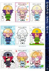 Rating: Safe Score: 6 Tags: chibi choujigen_game_neptune kami_jigen_game_neptune_v neptune tsunako User: TopSpoiler
