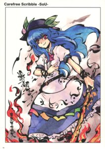 Rating: Questionable Score: 3 Tags: hinanawi_tenshi sway_wind tokiame touhou User: blooregardo