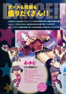 Rating: Questionable Score: 3 Tags: ayumu nagase_ayumu pantsu shimapan thighhighs timeleap User: admin2