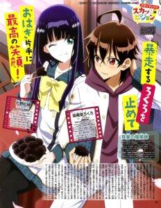Rating: Safe Score: 16 Tags: adashino_benio enmadou_rokuro kawashima_kumiko pantyhose seifuku sousei_no_onmyouji User: drop