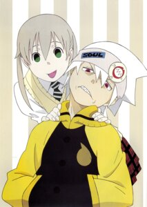 Rating: Safe Score: 7 Tags: maka_albarn screening soul_eater soul_eater_(character) User: charunetra
