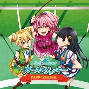 Rating: Safe Score: 11 Tags: disc_cover girls_jockey shouno_kotarou thighhighs User: saemonnokami