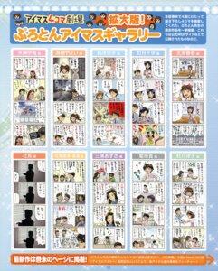 Rating: Safe Score: 3 Tags: akizuki_ritsuko amami_haruka futami_ami futami_mami hagiwara_yukiho kisaragi_chihaya minase_iori the_idolm@ster User: admin2