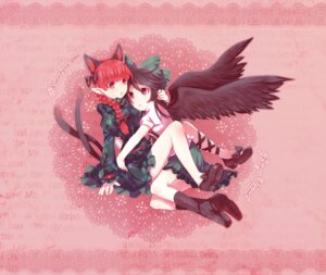Rating: Safe Score: 16 Tags: kaenbyou_rin neme reiuji_utsuho tail touhou wings yuri User: Radioactive