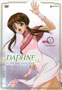 Rating: Safe Score: 6 Tags: disc_cover dress hikari_to_mizu_no_daphne iwakura_kazunori mizuki_maia User: Radioactive