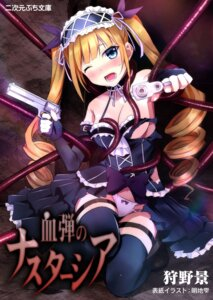 Rating: Questionable Score: 34 Tags: akechi_shizuku bondage gothic_lolita gun lolita_fashion no_bra pantsu tentacles thighhighs torn_clothes underboob User: nphuongsun93
