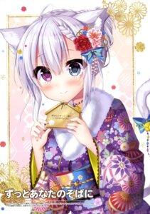 Rating: Questionable Score: 34 Tags: animal_ears heterochromia kimono komiya_hitoma tail User: drop